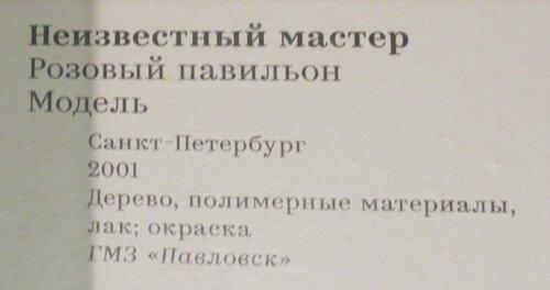 https://img-fotki.yandex.ru/get/233044/140132613.58d/0_21ebba_500154a1_L.jpg