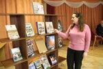 Презентация книги Плотникова Город этот стал судбою
