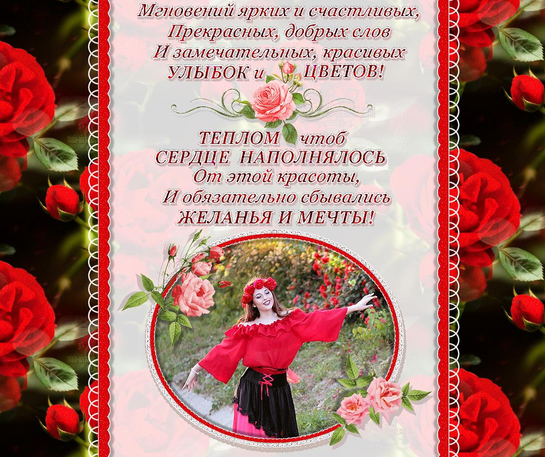 https://img-fotki.yandex.ru/get/233044/164848982.36/0_1a26e5_d0d17080_orig