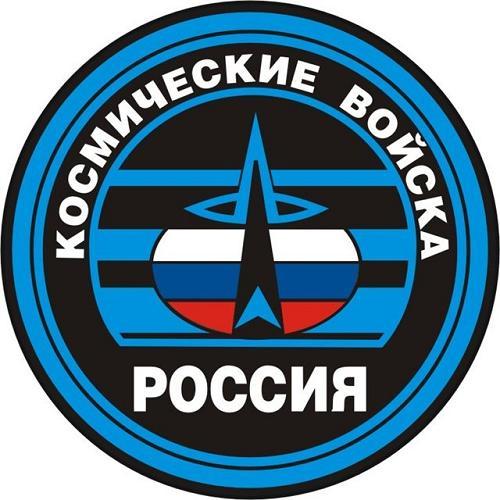 День-космических-войск-России