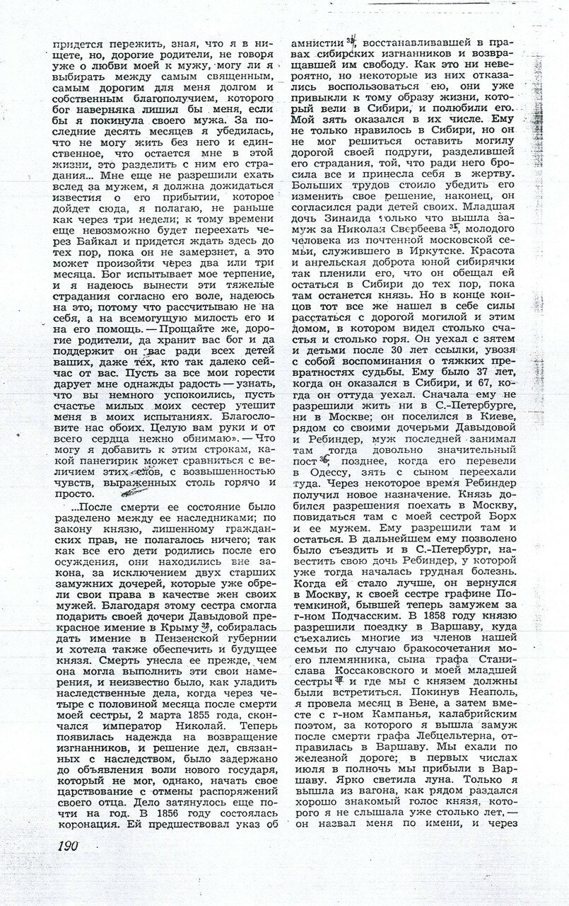https://img-fotki.yandex.ru/get/233044/199368979.61/0_201d30_c544d1c6_XXXL.jpg