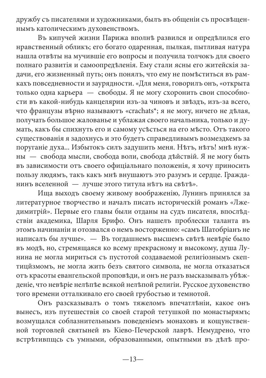 https://img-fotki.yandex.ru/get/233044/199368979.64/0_202721_b94281ef_XXXL.png