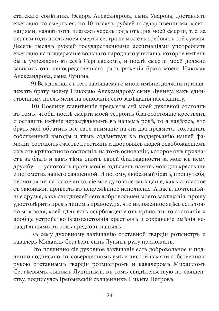 https://img-fotki.yandex.ru/get/233044/199368979.64/0_20272c_417f0b0_XXXL.png