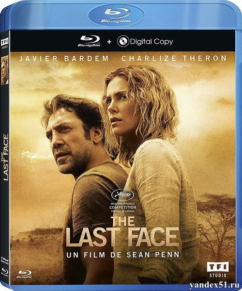 Последнее лицо / The Last Face (2016/BDRip/HDRip)