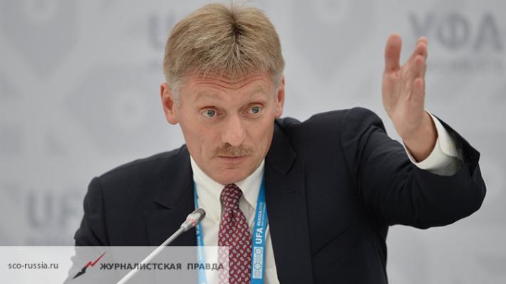 Кремль призвал все страны ксдержанности вситуации сКНДР