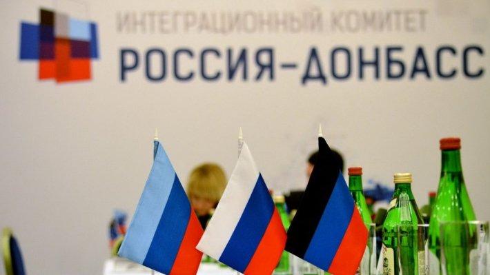 Украинское радио начало вещание наДНР иЛНР