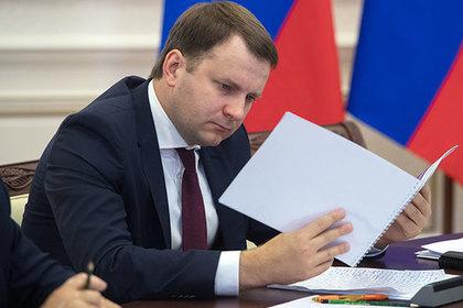 Настоящие располагаемые валютные доходы населения Российской Федерации уменьшились на0,9%