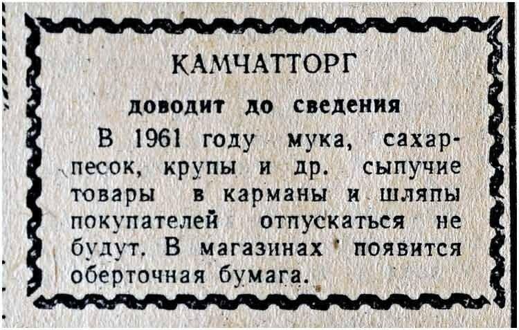 https://img-fotki.yandex.ru/get/233044/31457928.2f5/0_b81c5_2919f496_XL.jpg
