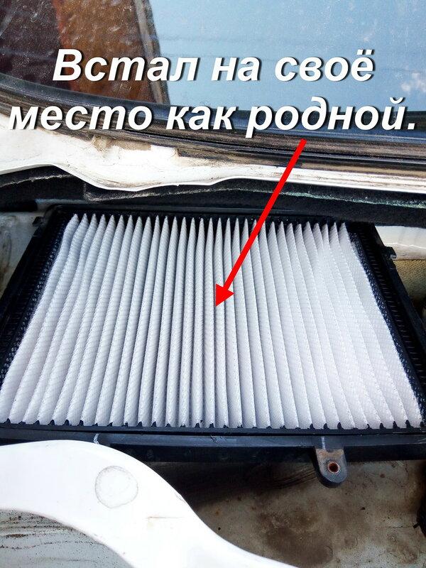 https://img-fotki.yandex.ru/get/233044/321561540.10/0_1fbc4b_db6a0b3a_XL.jpg