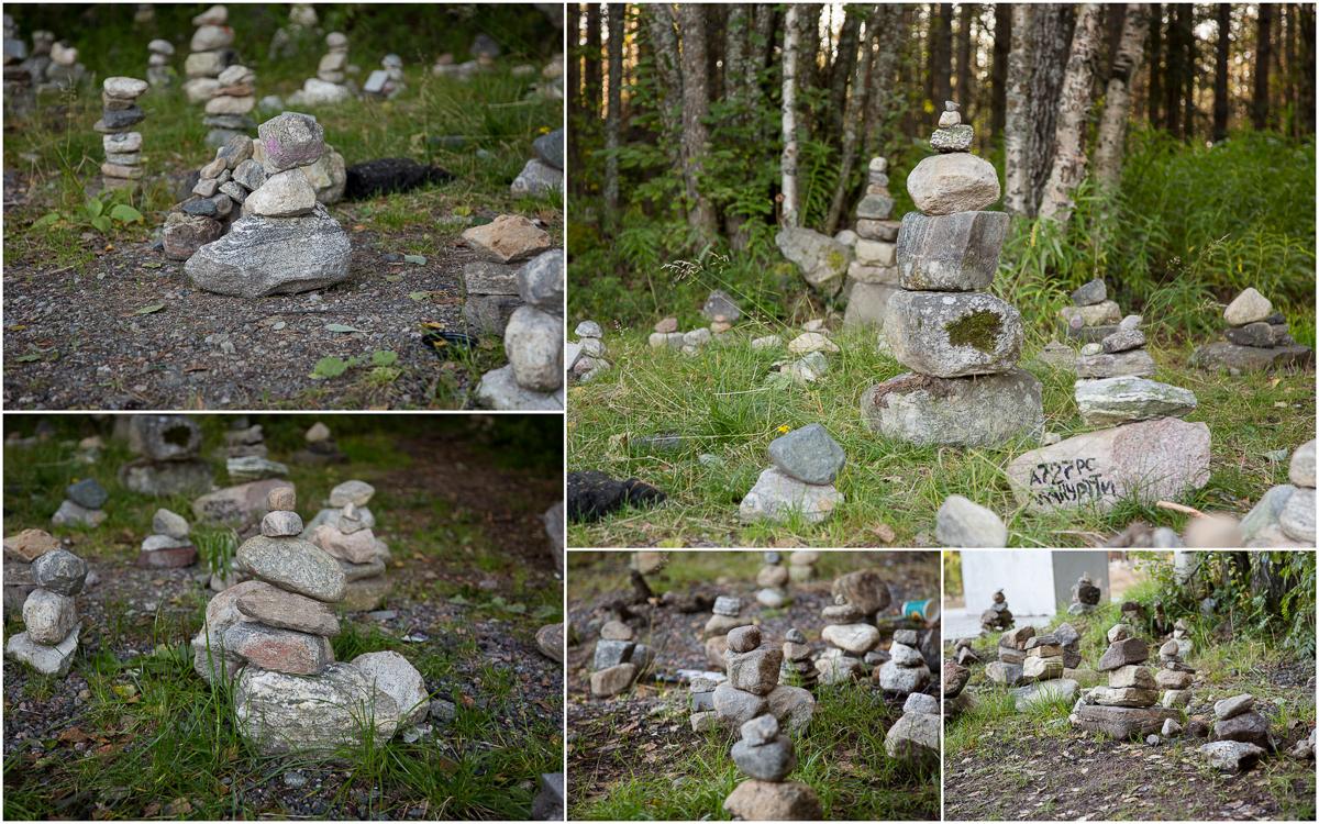 сейды карелия заполярье мурманск камни фото