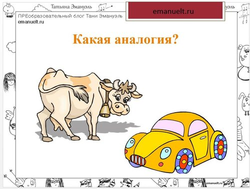 https://img-fotki.yandex.ru/get/233044/337362810.57/0_2187bf_65c58119_L.jpg