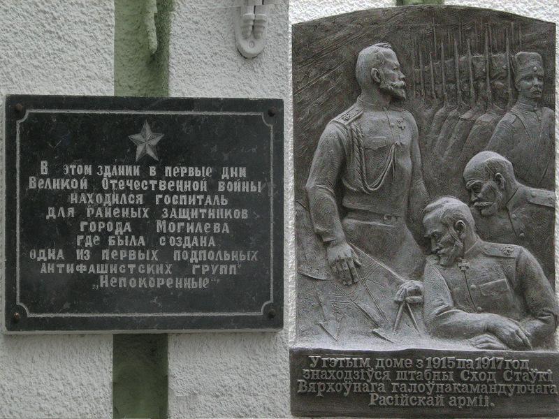 Могилев-богатая и трагическая история