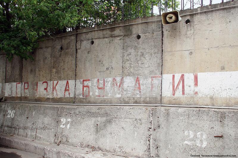 48. Новодмитровская. д5А. Мол гвардия. 17.07.17.03..jpg
