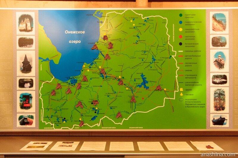 Исторические и военные достопримечательности Вытегорского района