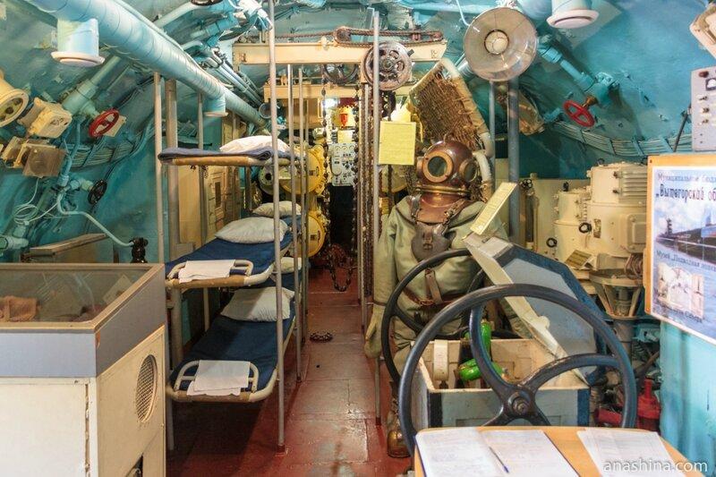 Койки моряков, Подводная лодка Б-440, Вытегра
