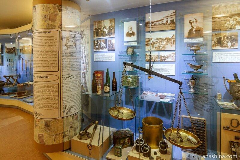 Экспозиция зала «Губернская столица», Национальный музей Республики Карелия, Петрозаводск