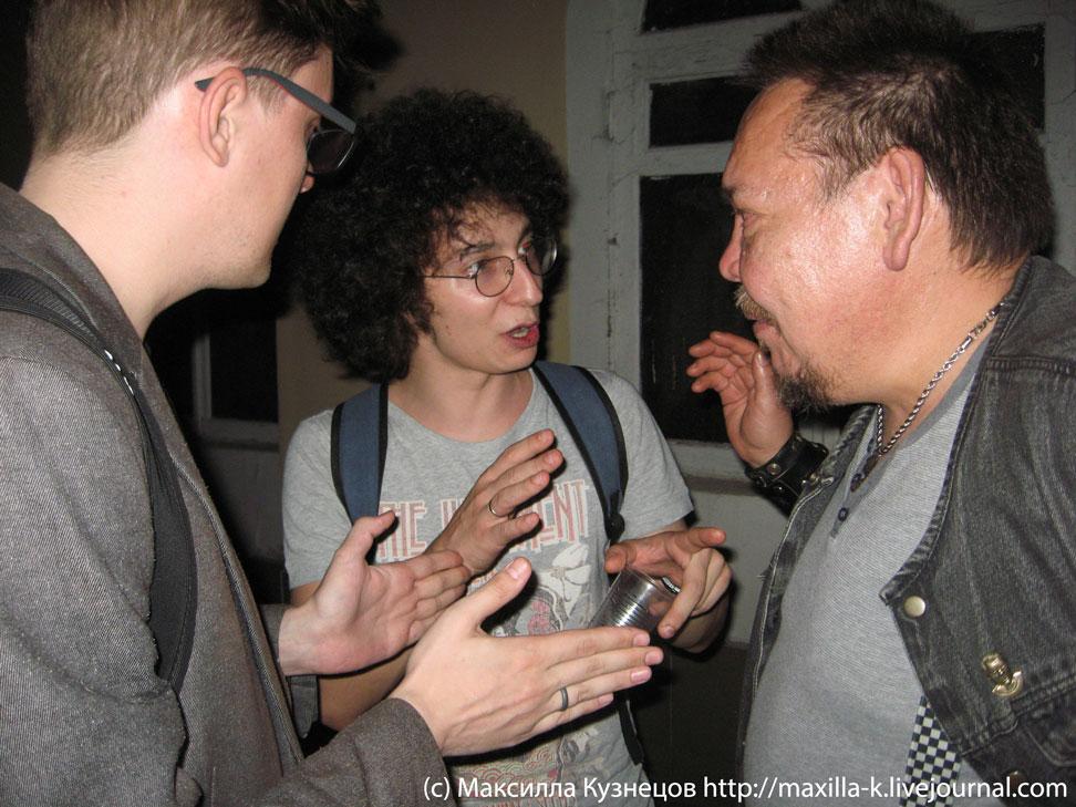 Чемоданов и Пушкин