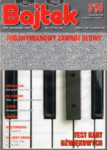 Журнал: Bajtek (на польском) - Страница 5 0_12c943_7fd2bd6e_orig
