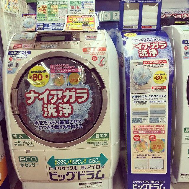 стиральные машины и техника из Японии в Краснодаре - японские товары Краснодар