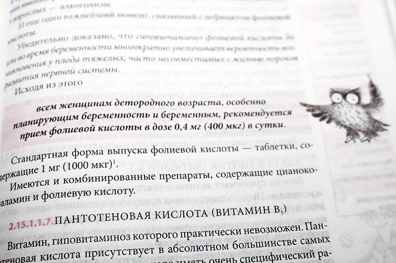 книга, книги, ЭКСМО