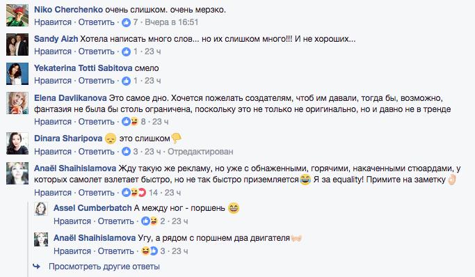 Полный уят по-казахски