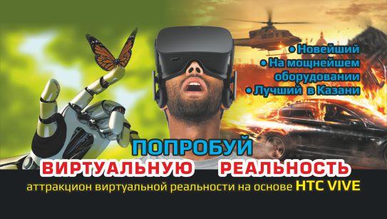 Визитка виртуал 04.jpg