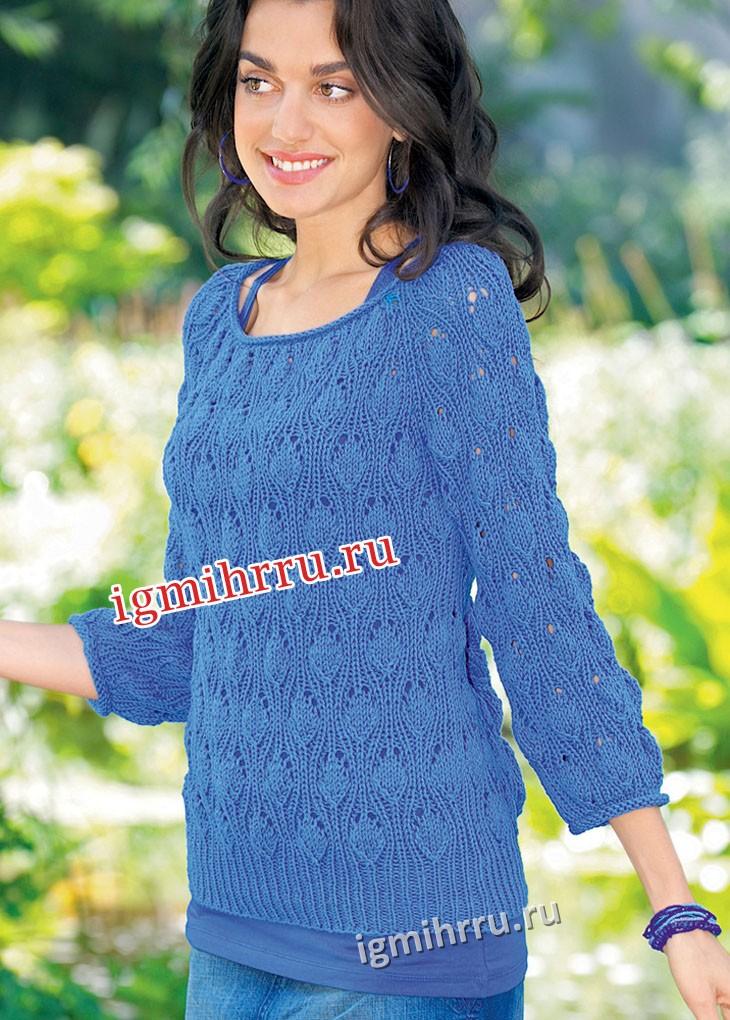 Синий пуловер с ажурными листочками. Вязание спицами