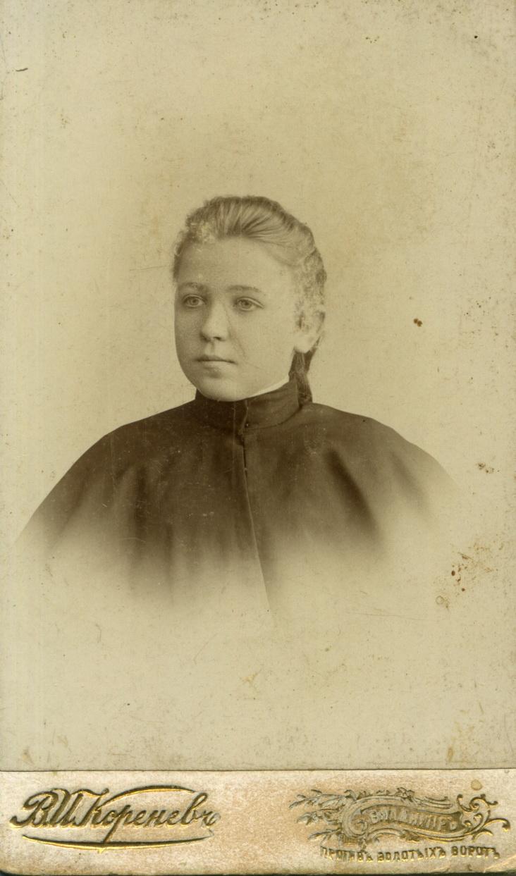 Ольга Викторовна Попова. 1903-1905
