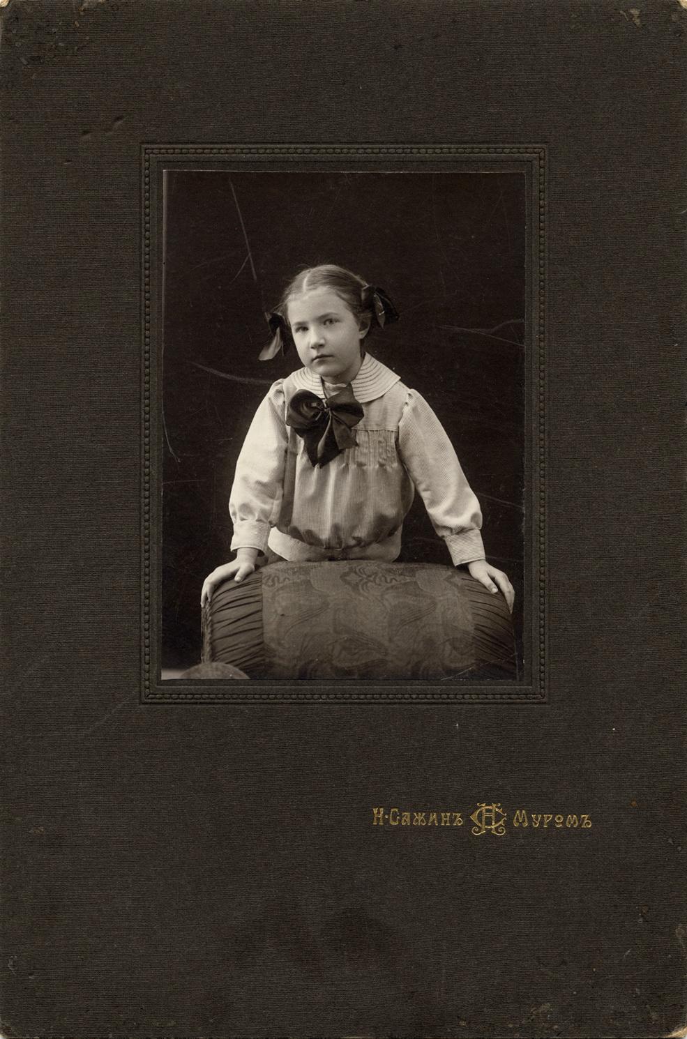 Портрет Фаины Бычковой. 1913-1914