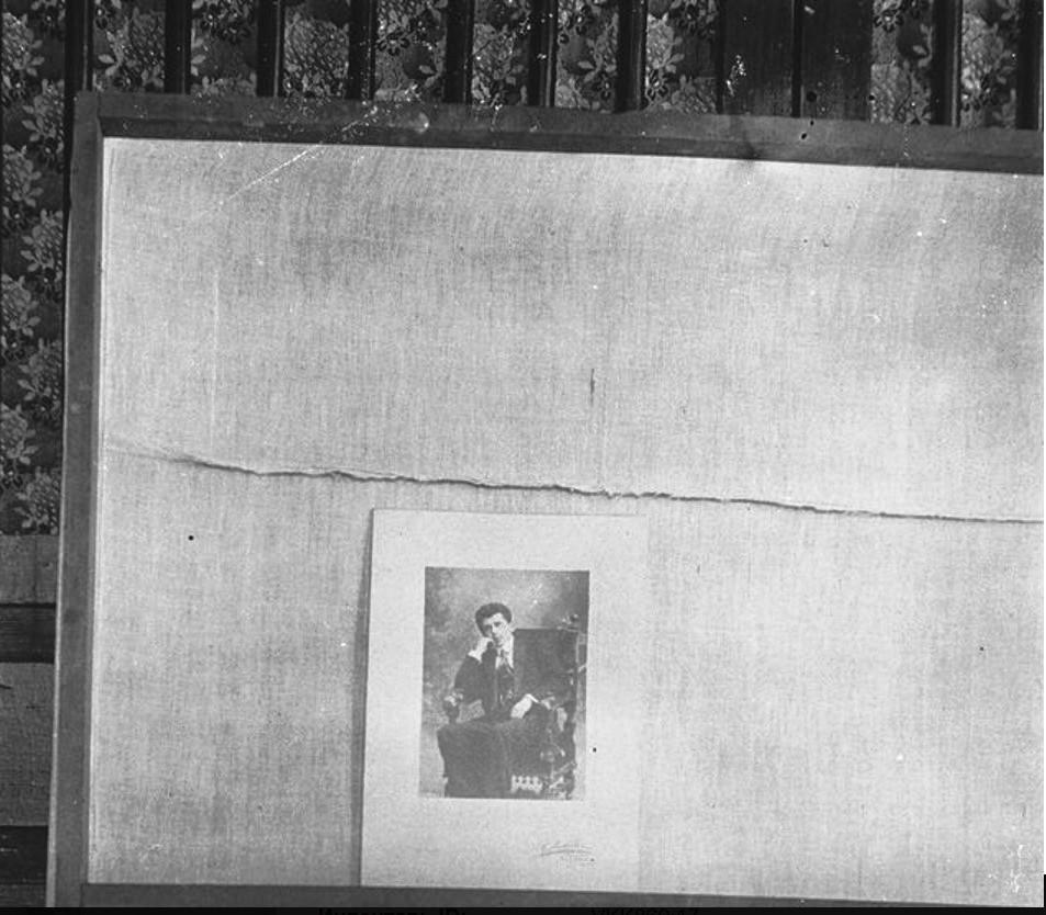 Фрагмент интерьера дома Степана Завадовского