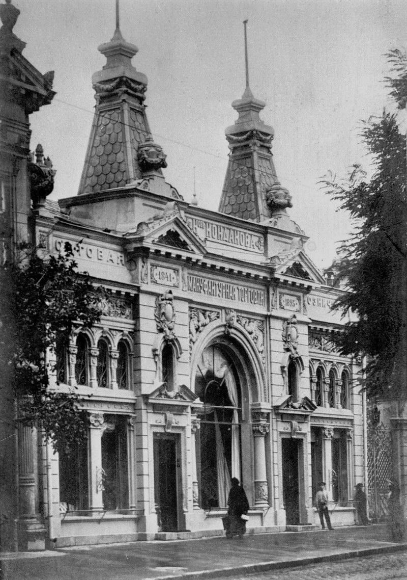 Магазин Михея Кондакова