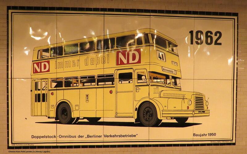 Берлин, Klosterstrasse _210.JPG
