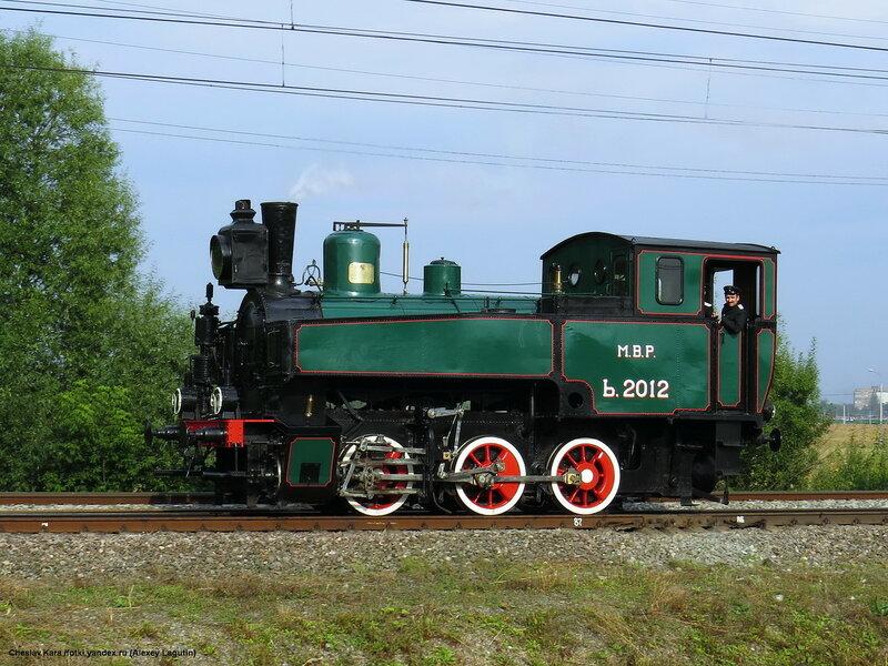 паровоз Ь-2012 _130