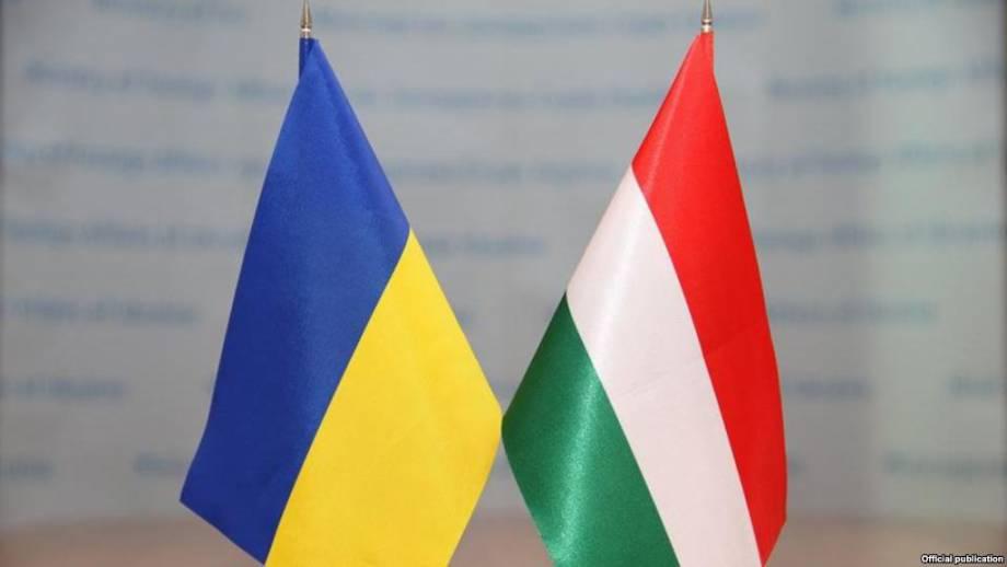 Венгрия готовит ответ Украине за новый закон об образовании – чиновник