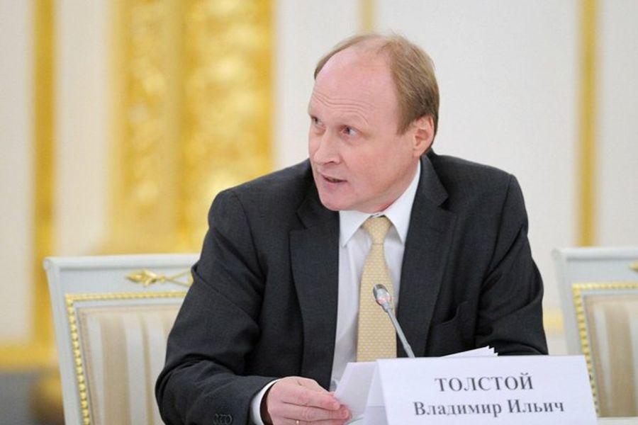 Советник президента России Владимир Толстой