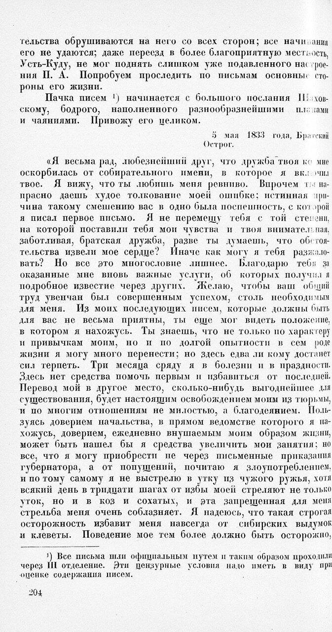 https://img-fotki.yandex.ru/get/233354/199368979.42/0_1f1f40_242d5b69_XXXL.jpg