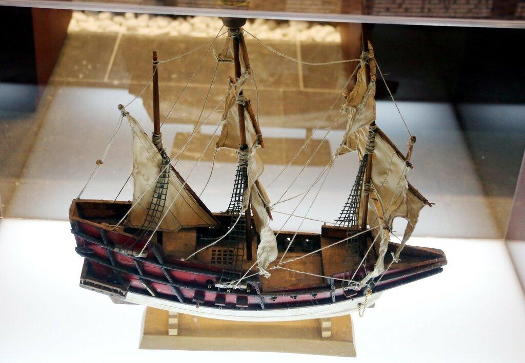 Trujillo, Museum of the Discoverers (Centro de los Descubridores)