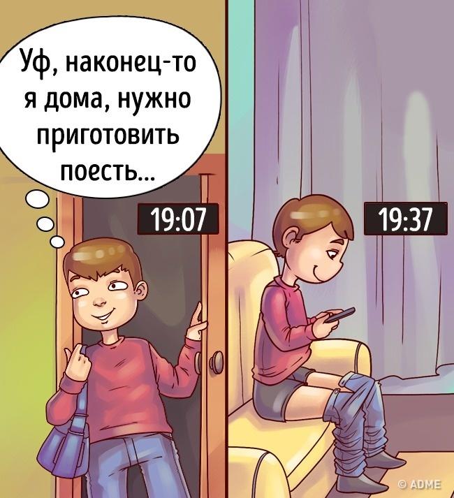 Иллюстратор Yekaterina Ragozina специально для Fotojoin.ru