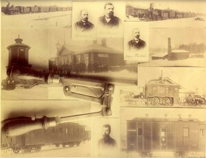 Станция Тугулымская