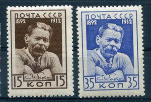 1932 40-летие литературной деятельности М.Горького