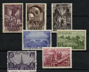 1932 г. 15 лет Октябрьской революции.