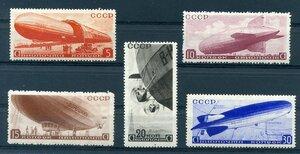 1934 Дирижабли