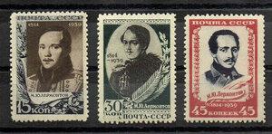 1939 г. 125-летие со дня рождения М.Ю.Лермонтова.