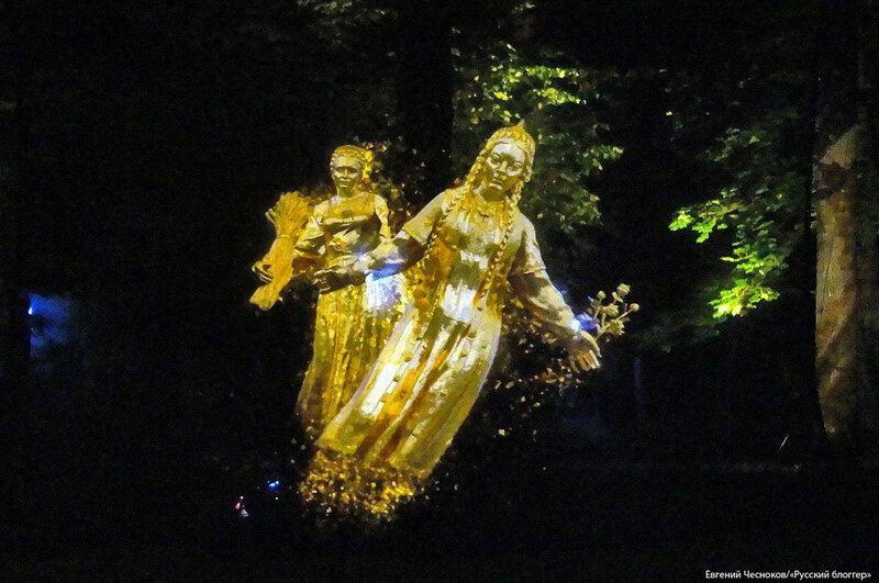 18. Фест Вдохновение. парк Останкино. 20.07.17.05..jpg