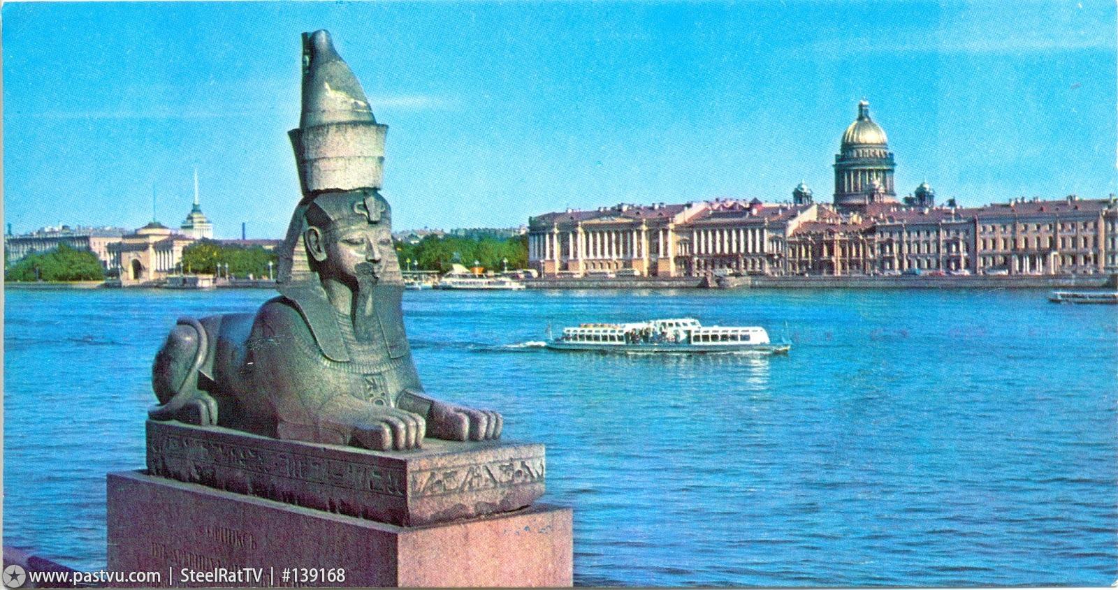 1977-79.jpg