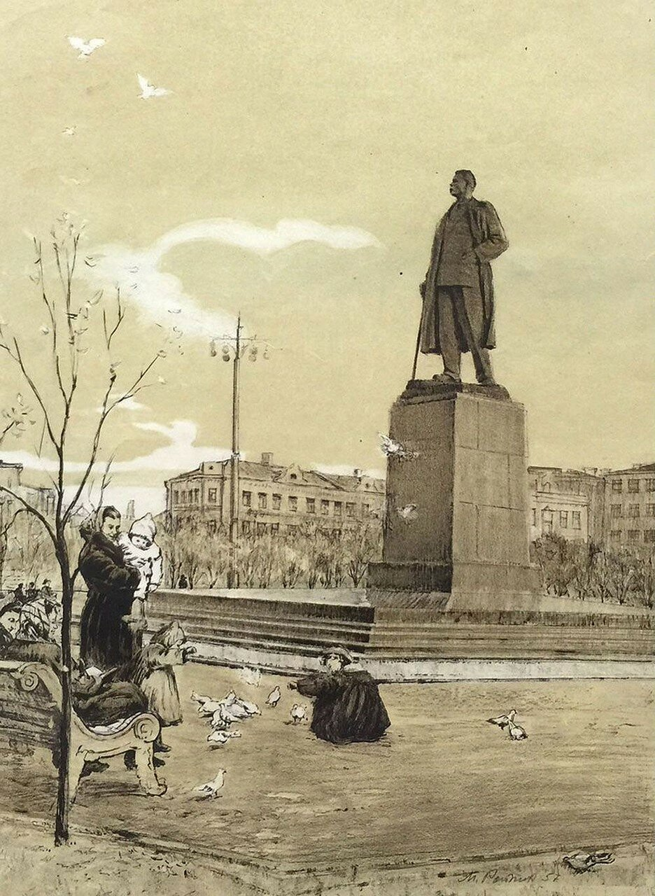 Художник Михаил Ройтер