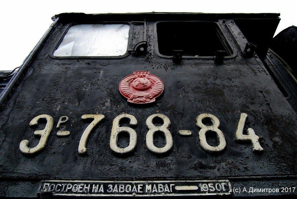 А.Димитров