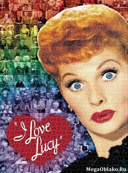 Я люблю Люси (1-6 сезоны: 162 серии из 180 + пилотная серия) / I Love Lucy / 1951-1957 / ПМ (ТНТ) / DVDRip