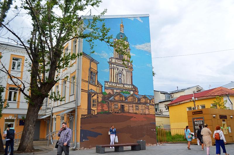 Стритарт Москвы.