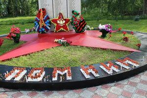 22 июня подтесовцы собрались у Обелиска в честь Дня памяти и скорби